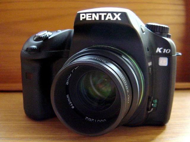 pentax smc-da 70mm limited edition lens
